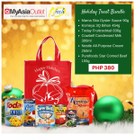 Holiday Treat Bundle